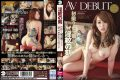 SMA-811 Time Of Recommend Horny Of First Taking · TATTOO Iwasaki Lisa