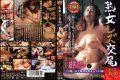 SMD-17 Mature Lesbian Mating