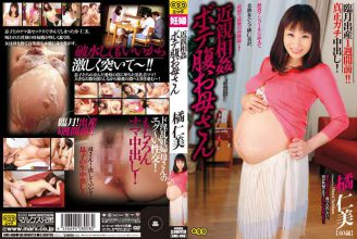 SMS-008 Hitomi Tachibana Incest Mom Belly Bote