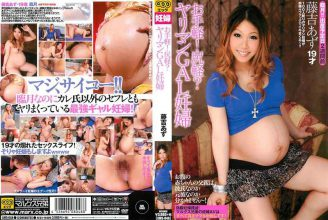 SMS-048 Easy!  Alley Cat?  The Screw GAL Pregnant Woman!  Azu Fujiyoshi