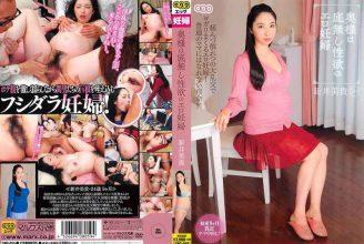 SMS-059 Wife Erotic Pregnant Women Miki Arai Of Bottomless Libido