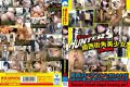 SNHD-007 Amateur Nanpa Hunters Kansai Street Corner Bishoujo 24 People 4 Hours If You Say Kanishi With Akan, There Is No Doubt That The Crotch Will Be Hot And Gingerin! !