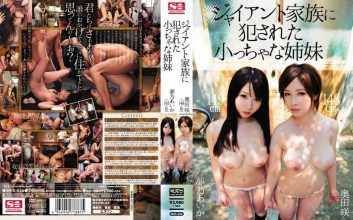 SNIS-036 Sisters Dream Okuda Saki Ayano Aika Such Is A Small Perpetrated In Giant Family