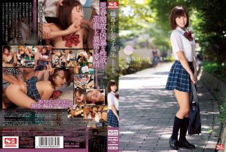 SNIS-087 Ayumi Kimi School Girls Were Gang-raped