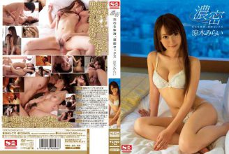 SNIS-271 Body Fluids Of Intersection, Dense Sex Suzuki Future