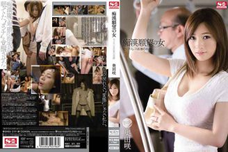 SNIS-319 Bindweed Okuda Of Woman Sexless Wife Of Molestation Desire Bloom