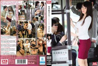 SNIS-410 The Wells Woman Love Pervert Desire Wife Edited By Misato Arisa