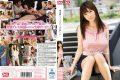 SNIS-520 Okuda Saki And Wearing No Underwear Bra Dating