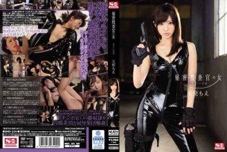 SNIS-534 Chain Angel Moe Woman Betrayal Of Secret Investigator