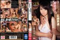 SNIS-629 Wife Is In Aphrodisiac Pickled In Cock Men Of DQN Netora The Story Yuri Narusawa