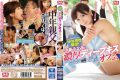 SNIS-732 Middle-aged Men Only! Belo Tadashi Uncle With Us Kiss Heaven Hungry To Kiss In The Long Silence Minami Kojima And Rich Deep Kiss Off Meeting For More Than 10 Years