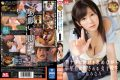 SNIS-753 School Girls Kojima Is Committed To Middle-aged Man While Asking For Help To All Subjective Netora Been Video ANATA South
