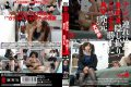 SNTK-004 Nampa Tsurekomi SEX Hidden Camera, As It Is Without Permission AV Released.Osaka Valve To Vol.4