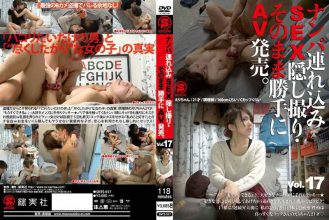 SNTS-017 AV Released On Its Own As It Is, Takes SEX Tsurekomi Hidden Reality.Vol.17