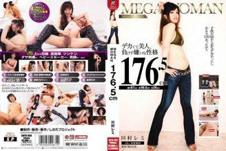 SNYD-059 MEGA WOMAN 176.5cm