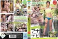 SOAN-018 Tightened Gym Group Eroticism!Tsubasa-chan Of A High-pride Cheeky Jogger (temporary) While Refusing The First Two-hole FUCK, He Feels Cumbersome And Makes Kezuiki Cum Anal Debut!
