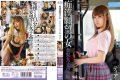 SOE-982 Woman Blonde School Girls Hen Tier Pervert Desire