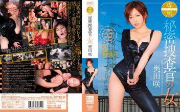 SOE-983 Woman Okuda Saki Exclusive NO.1STYLE Secret Investigator
