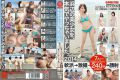 SOR-018 I Was Doing Really Chai, A Girl Of The Beach. 2014 Vol.3