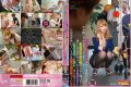 SORA-021 The Rape Torture Song Chang Amber Song In The Field Of Small Tits Shaved JK Authentic De M