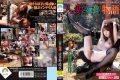 SORA-025 Married Woman Fall Story Hatano Yui