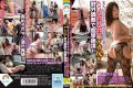 SORA-074 Pride High Celebrity Wife With A Beautiful Woman!Convulsions Climax A Big Ass Of Fair Muchimuchi In The Field Torture! ! Yuriko Tide (38)