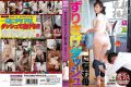 SPRD-626 Hemmi Lily Mother Suffering From Lowered Shear Dash Incest