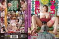 SPRD-695 Father-in-law Fujiwara Asami Said Ma ● Co Want To See The Full-scale Ultra-functional Married Woman Erotic Picture Scroll Dying