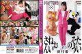 SPRD-721 Oneisan Nozomi Hatsuki Of Ultra-functional Full-scale Gymnastics Erotic Picture Scroll Gymnastics