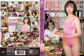 SPRD-722 Ultra-functional Full-scale High-cut Picture Scroll Relatives Erotic Mother Kanzaki Kumi
