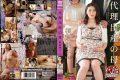 SPRD-736 Kirishima Mother Ayako Super Authentic Functional Relatives Erotic Picture Scroll Surrogacy