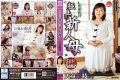 SPRD-865 Superb Rookie Mother Kinue Tendo