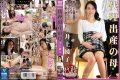 SPRD-878 Mother Inoue Of Surrogacy Ayako