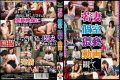 SPZ-732 If I Had Watched A Pornographic Video In A Private Room And Wife …