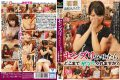 SPZ-940 How Far It Will Do After The Show Wife High Income Bytes Senzuri?