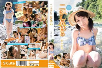 SQTE-069 Arimoto Sayo Of Summer Vacation Just The Two Of Us