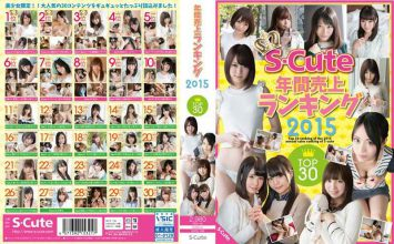 SQTE-109 S-Cute Annual Sales Ranking 2015 Top30