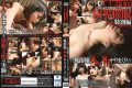 SRED-004 Hypnotic RED Limit Hypnotic Special Edition ☆ Mandarin Girl Doing Real Spirit ☆