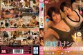 SSNI-010 Brought Back Two Big Tits Beautiful Girls Who Hit The Aisakaya Shop.If You Feel Relaxed By The H King's Game, You Can Invite A Guy's Hard Girl Friend To Dream 4P Sex