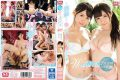 SSNI-056 Esuan 2 Big Exclusive Actress Co-starred Miracle Bishouju W Massage Squirting Ecstasy 4 Hour Special Hashimoto Yes & Tsukasa Aoi (Blu-ray Disc)