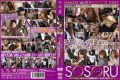 SSR-066 SOSORU Molester PRMIUM BEST Erotic Beautiful Older Sister Our Train Molester To Work Too Horny