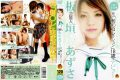 """STAR-042 Year-old Debut 18 """"○ Collection System"""" Azusa Itagaki Yuan Entertainer"""