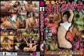 STAR-1084 Kurara Makise Hairless Chested Girl