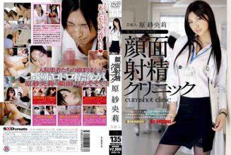 STAR-176 Saori Hara Entertainer Clinic Facial Ejaculation