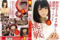 STAR-3093 Cum Drinking Large Amounts Of Thick Semen Was 禁 Ona Satomi Nomiya Challenge