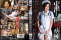STAR-319 Ai Haneda Entertainer Insult Ward Pies