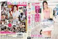 STAR-520 Furukawa Iori Busy In Sex While Doing Housework And Night Every Day Ten System Husband One Morning, Noon Wife