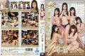 STAR-644 Furukawa Iori Serious Lesbian Ban!Luxury Beauty Co-star Strap-on Dildo FUCK4 Production