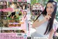 STAR-758 SOD Fan Large Thanksgiving Absolutely Bale Overflowing With Love Juice Dripping Ban Secret In Shooting Do Not Sigh Extreme Shyness SEX Iori Furukawa