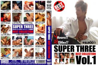 STD-024 SUPER THREE BEST COLLECTION Vol.1